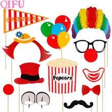 QIFU 12pcs Circus Clown Birthday Photo Booth Props DIY Fun Joker Photobooth On A Stick Party Wedding Decor