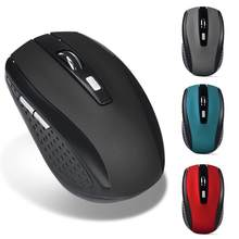 HOT SALE New 6 Keys 2.4GHz Wireless Professional Gaming Mouse USB Receiver Pro Gamer For PC Laptop Desktop Computer Mouse 25(China)