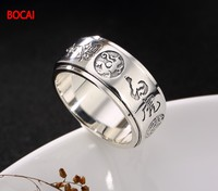 925 ancient ways personality to ward off bad luck four great god beast couples turn transfer ring