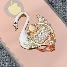 Nice Swan shape Metal Finger Ring Mobile Phone Smartphone Stand Holder For iPhone Samsung Smart Phone GPS MP3 Car Mount Stand