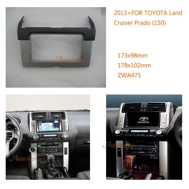 2 DIN Car Radio Refitting Outter Frame for TOYOTA Land Cruiser Prado (150) 2013+ Double DIN Fascia Trim kit surrounded Frame