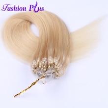 Мода плюс микро кольцо наращивание волос 613 микро бусина Реми человеческих волос Расширения микро петля наращивание волос 1 г/локон 100 г 18 ''-24''