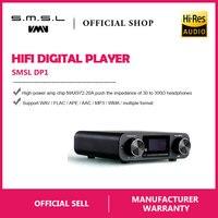 SMSL DP1 цифровой проигрыватель USB SD карты 32bit аудио ЦАП с встроенным усилителем для наушников высокого Разрешение музыкальный плеер