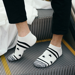 2017 new 4 pairs lot men sock package male summer classic black white cotton short sock.jpg 250x250