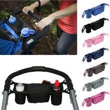Универсальная сумка для детских колясок, 9 цветов, органайзер для детских колясок, держатель для детских чашек, аксессуары для детских колясок, сумка для детских колясок