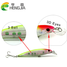 4pcs/lot Fishing Lures 8 Patterns 11cm With 3-Balls Artificial Fishing Baits With 4# Treble Hooks Fishing Tackle HJ032