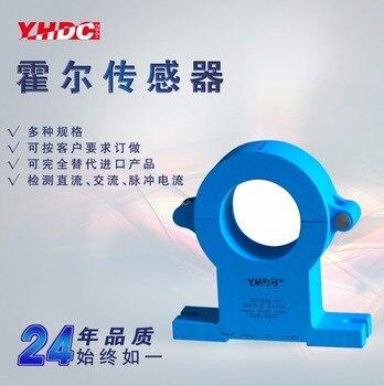 200A-2000A Holzer and current sensor Forcipated / DC transformer HST40 high quality current sensor transformer dl ct08cl10 20a 10ma 2000 1 60a micro precision current transformer toroidal miniature