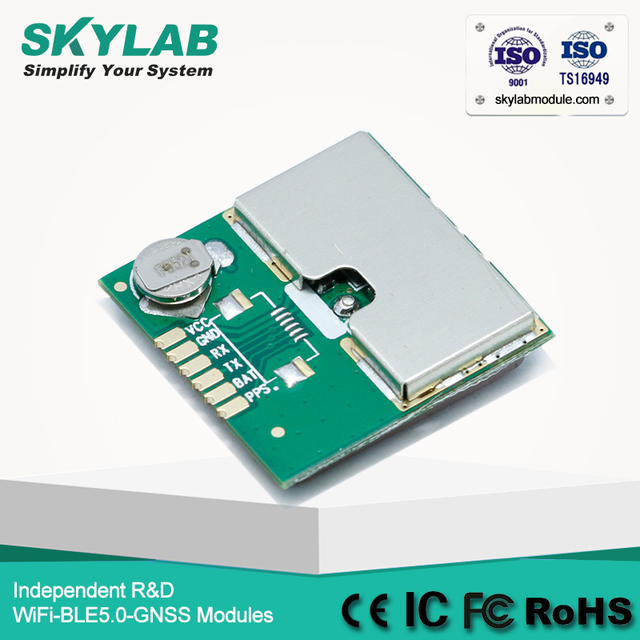 Micro Gps Tracker Chip >> Skylab Gps Integrated Antenna Module Skm52 Small Gps Tracking Chips