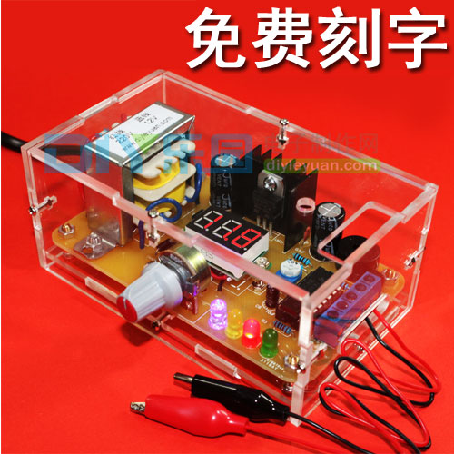 LM317 adjustable voltage power supply board kit training kit DIY produced electronic parts switch power circuit skills training kit electronic diy suite supporting materials