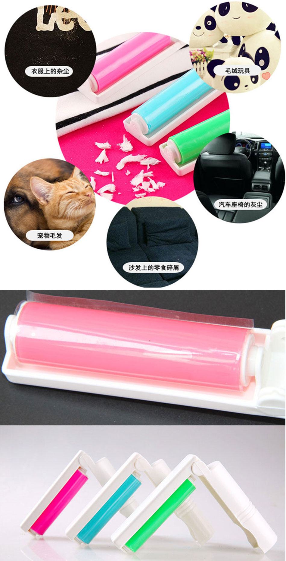 pet hair remover lint remover quita pelusas para la ropa saca pelusas de ropa machine to remove the pellets dry cleaning pet fur remover clothes brush