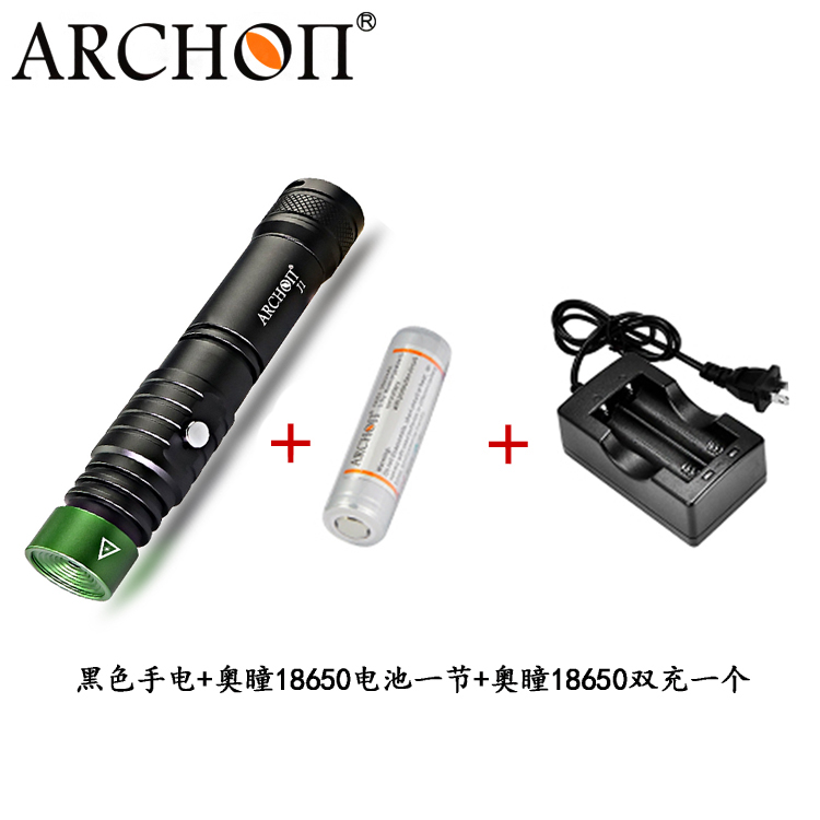 Archon J1 Lightweight Portable diving green laser light Underwater Photographing Diving signal guide Flashlight