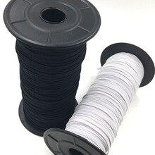 """10 ярдов 1/""""(3 мм) Белый стрейч Тесьма DIY эластичная лента для Вышивание, резинка отделкой Вышивание/ленты/украшение/платье"""