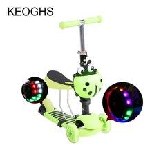 Children kick scooter baby 3in1 PU 3wheels glow outdoor sport Bodybuilding