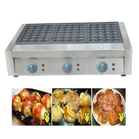 1PC Three Board Electric Fish Furnace FY 3 fish Furnace Chapter Takoyaki Octopus Balls Machinery Equipment