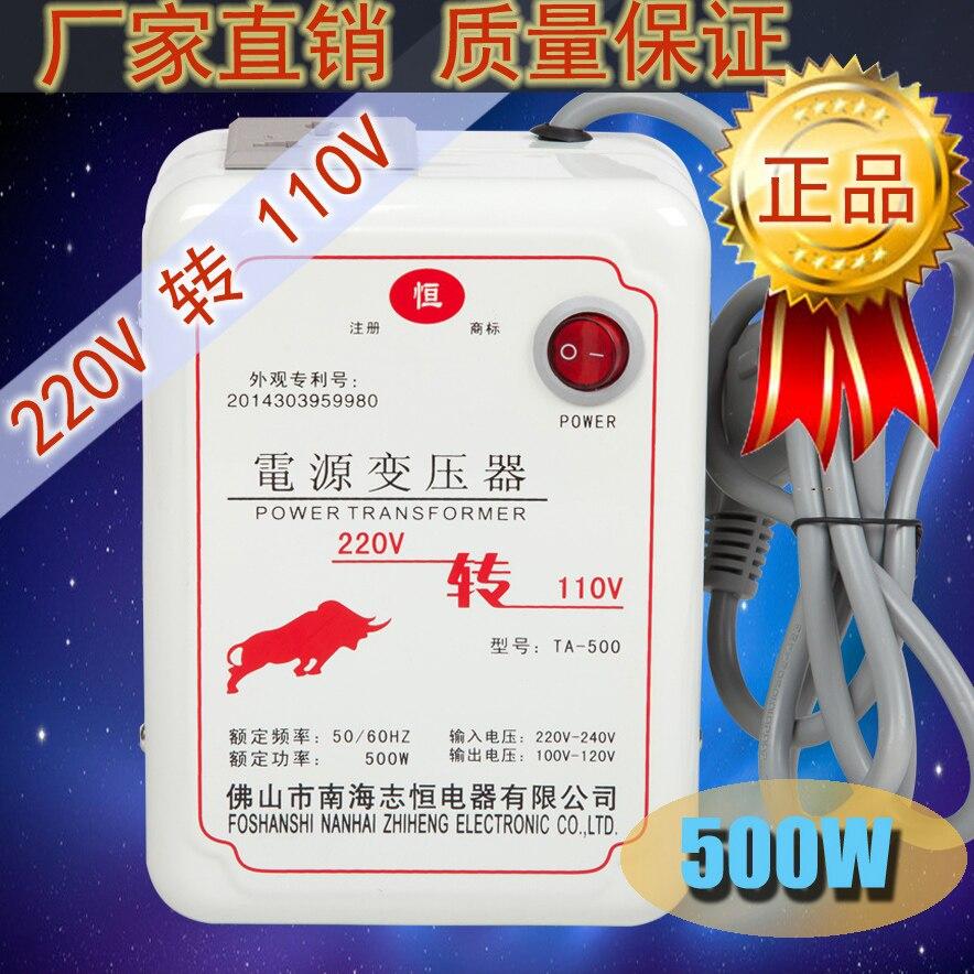 все цены на Authentic enough power transformer 220V to 110V500W purifier complementary machine transformer онлайн