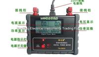 Fast arrival TM9800   AC Voltage Current Power Factor & Power Meter600V 20A