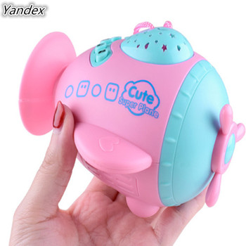(Yandex) lol Baby story projector babyToys multifunctional comfort small aircraft early education machine baby toys 0-12 months baby toys