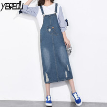 #2703 Denim Straps Dress Women 2019 Long Dresses Straight Loose Plus Size Washed Distressed Jeans