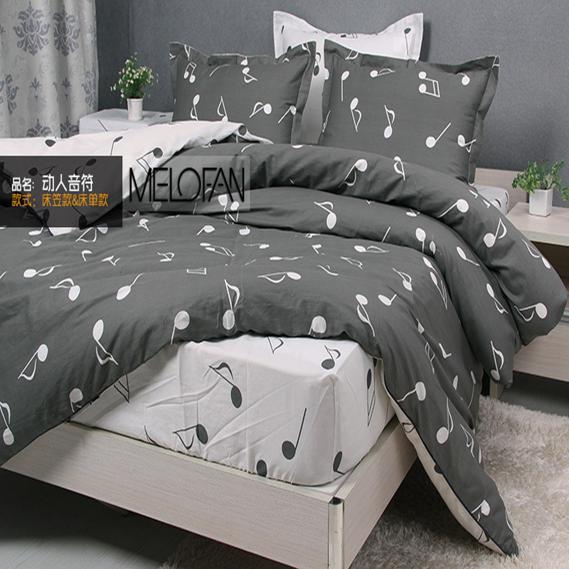 NEW 2017 Modern Music Note Bedding Set 100% Cotton Duvet Cover