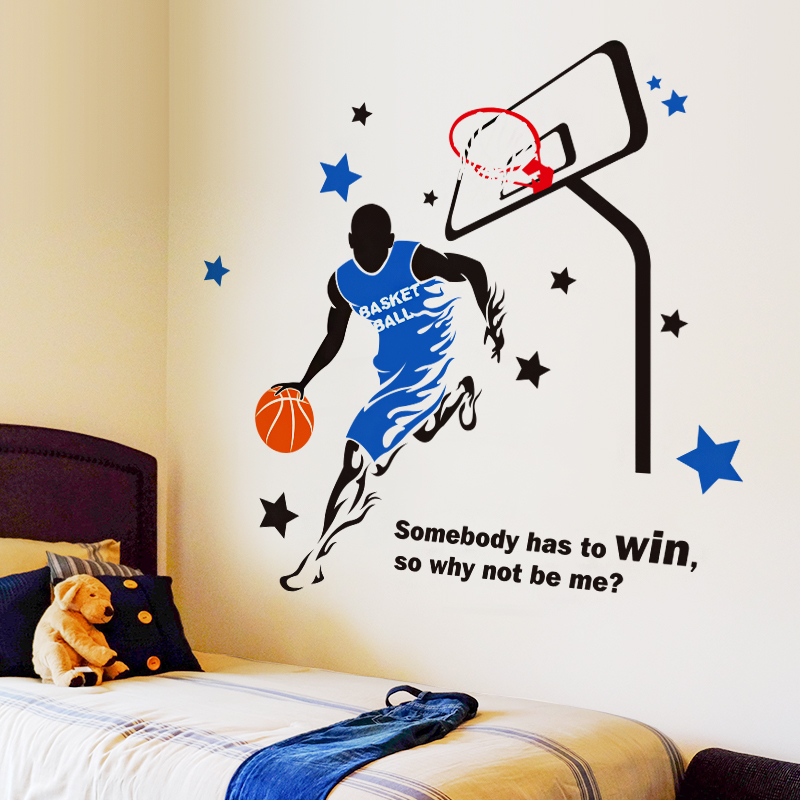 [SHIJUEHEZI] Playing Basketball Wall Sticker Creative NBA Player Sports Wall Decals for  ...