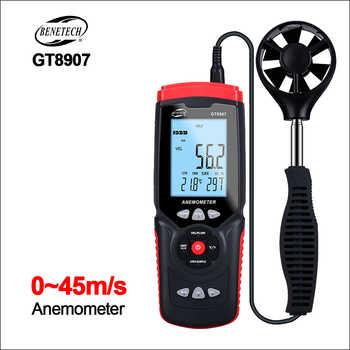BENETECH Anemometer Sensor Wind Meter Digital Anemometer LCD Digital Wind Speed Meter Wind Meter 45m/s GT8907 Anemometer