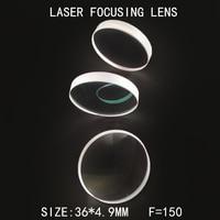 Weimeng 레이저 렌즈 초점 유리 10 pcs 36*4.9mm f = 150 jgs1 석영 광학 소재 1064nm ar plano convex for laser machine 렌즈    -