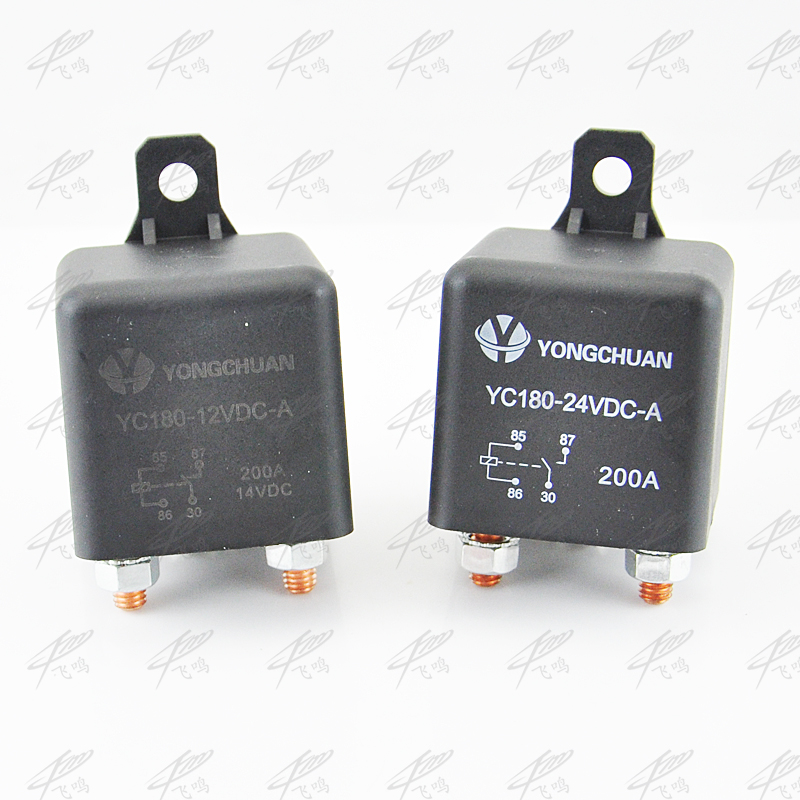 Car Truck Motor Automotive high current relay 12V/24V 200A 120A 2.4W Continuous type Automotive relay car relays