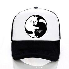 funny Yin Yang Cat Lovers hat Cartoon Graphic Baseball Cap Women Summer Hipster Fashion Harajuku Punk Mesh Net Trucker Hats