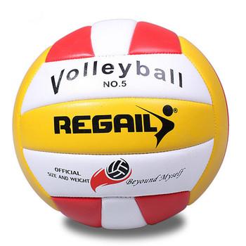 2 części partia wysokiej elastyczna standardowy rozmiar 5 # siatkówki miękkie mecz grać voleibol zespół sport siatkówka siatkówka z materiałem pu tanie i dobre opinie NoEnName_Null Piłka volleyball training volleyball blue red