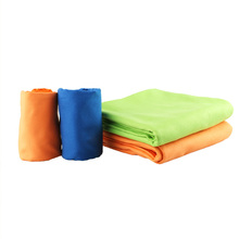 Quick Dry Swimming Towel