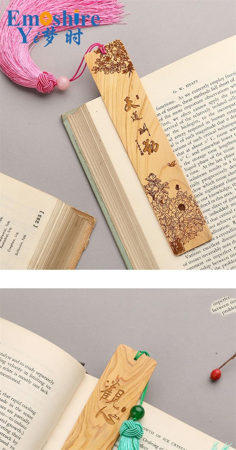 retro bookmark