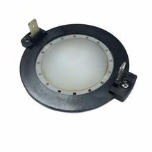 ND350 Динамик диафрагмы замена, неодимовый динамик 44 мм звуковая катушка для профессионального аудио