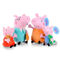 19 30 CM Original Peppa Pig Family Set George Peppa Dad Mom Pelucia Stuffed Dolls Plush Toys
