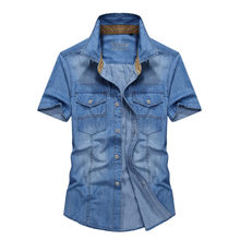 Popular Chemise Jeans Homme Buy Cheap Chemise Jeans Homme Lots From