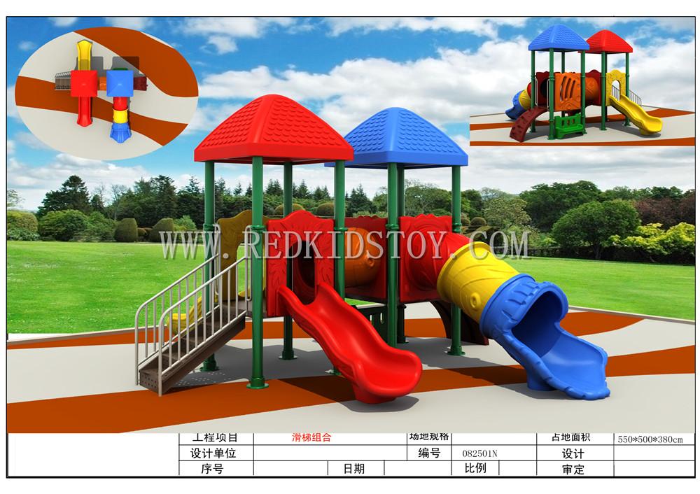 exterior sistema de los nios de calidad superior juegos en parques infantiles estndar de la