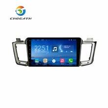 ChoGath 10 2 Quad Core Android 6 1 font b Car b font font b GPS