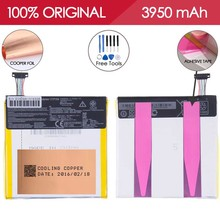 100% TESTED C11P1304 3950mAh Li-ion Mobile Phone For Asus MEMO Pad HD 7 K00B ME173ME173X Battery Replacement Battery Parts