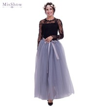 Tulle Skirts Womens Long Maxi Skirt Black Pink Women 2019 Spring Summer Korean Elastic High Waist Mesh Tutu