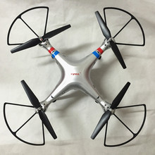 RC drone profissional Syma X8G without camera quadrocopter  6-Axis drones syma x8 Big Quadcopter RC Helicopter VS MJX X101 dron