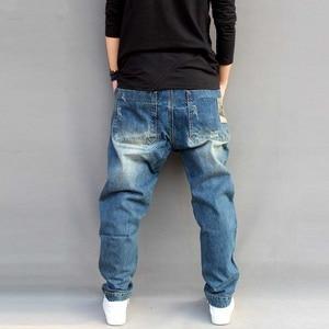 Image 5 - Mens Jeans Casual Joggers Plus Size Hip Hop Harem Denim Pants Camouflage Patchwork Quality Trousers Blue Jeans Male Clothes