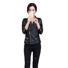 Faux leather coat women autumn winter new korean S-4XL plus size black PU fashion Short paragraph faux jacket JD430