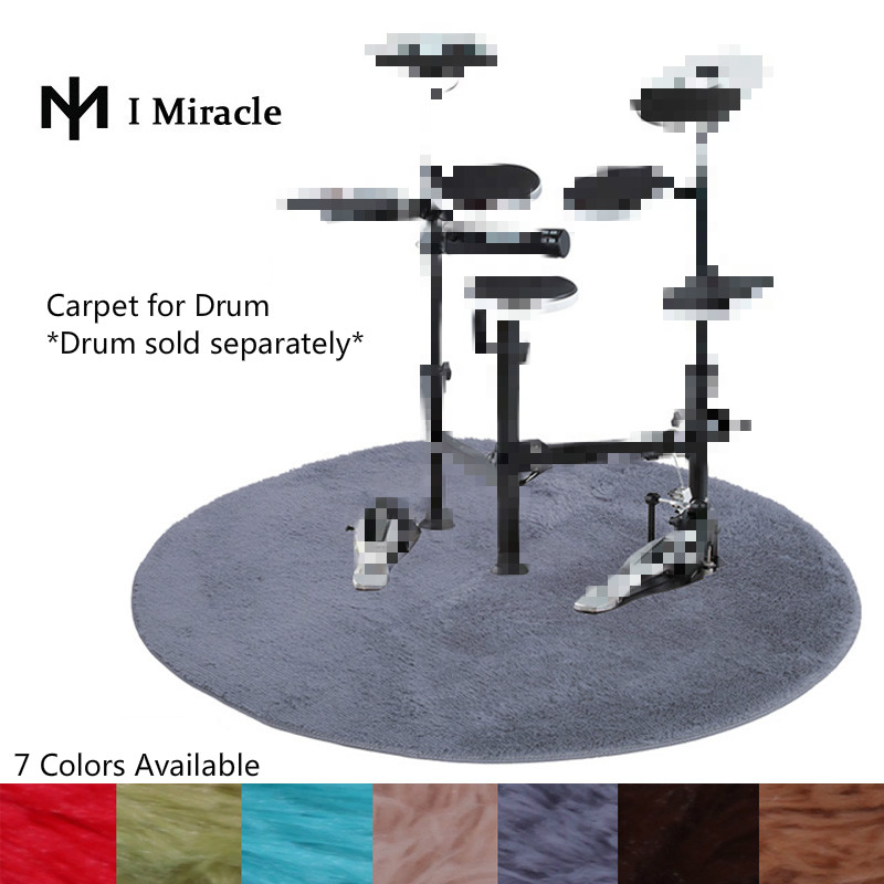 iMiracle IM Non-slip Shake Reduce Drum Mat, 7 Colors Available коврик напольное покрытие roland tdm 20 v drum mat gr
