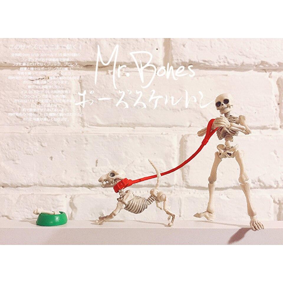 Figures, Halloween Bergerak Tn. 8