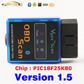 V1.5 MINI ELM327 Bluetooth Vgate Scan OBD2 / OBDII ELM 327 Version 1.5 Code Scanner