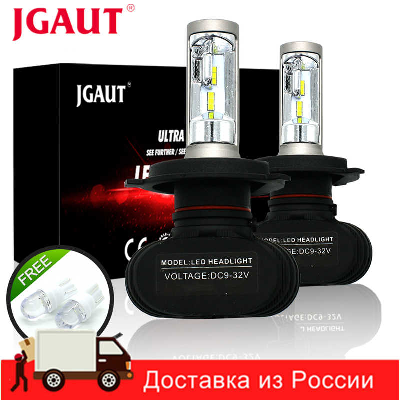 JGAUT S1 Car lights H1 H3 H4 H7 LED H8 H9 H11 9005 HB3 9006 HB4 Fog Headlight Bulbs Lamps 50W 8000LM 6500K Auto Headlamp 12v