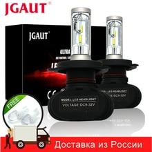 JGAUT S1 luci Auto H1 H3 H4 H7 LED H8 H9 H11 9005 HB3 9006 HB4 Nebbia Del Faro Lampadine Lampade 50 W 8000LM 6500 K Auto Faro 12 v