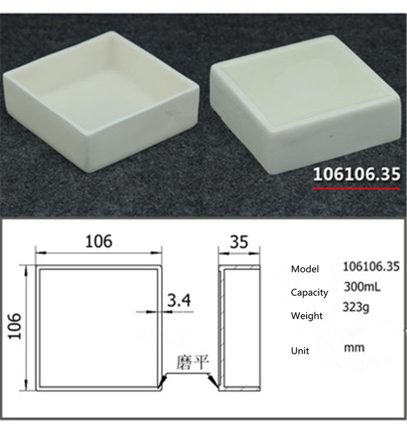 99.5% Square corundum crucible / 300ml 106106.35 / Temperature 1600 degrees / Sintered ceramic crucible99.5% Square corundum crucible / 300ml 106106.35 / Temperature 1600 degrees / Sintered ceramic crucible