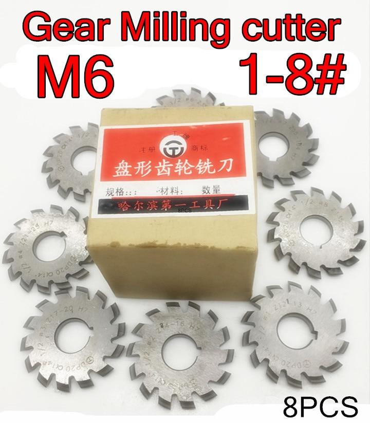 цена на M6 Modulus  PA20 degrees NO.1-NO.8  8pcs/set  HSS  Gear Milling cutter  Gear cutting tools  Free shipping