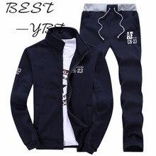2016 Spring suit tide male Korean version of casual men's sweater suit