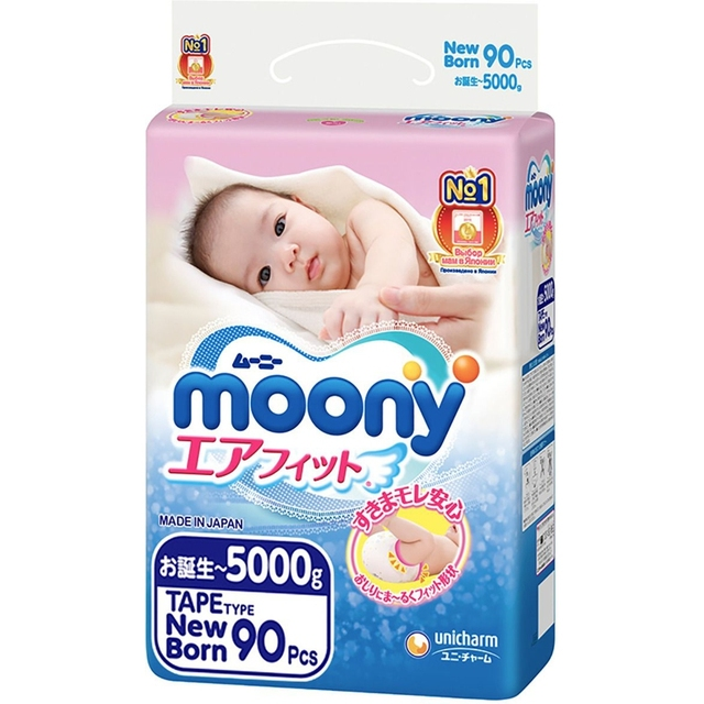 Moony Подгузники, размер NB 0-5 кг, 90 шт